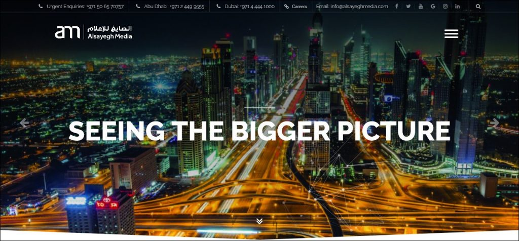 content marketing agencies in the middle east #2: Alsayegh Media